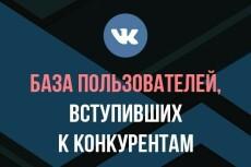 Стикер по фото для ВК и Telegram 33 - kwork.ru