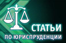 Статьи о криптовалютах 16 - kwork.ru