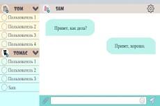 Напишу программу на C#. WinForms, WPF, ASP NET 14 - kwork.ru