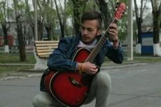Сыграю на гитаре 9 - kwork.ru