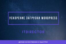Перенос домена на новый 27 - kwork.ru