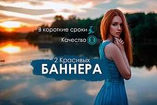 Оформление вашего канала YouTube 22 - kwork.ru