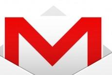 Дизайн E-Mail письма 8 - kwork.ru