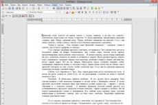 Реставрация, восстановление фотографий 6 - kwork.ru