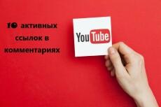 12 ссылок в системе ответов Mail.ru 17 - kwork.ru