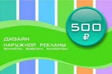 Дизайн логотипа 3 варианта 5 - kwork.ru