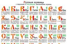 Напишу деловое письмо, текст любого содержания 8 - kwork.ru