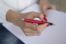 Напишу уникальную статью по вашей теме в кратчайшие сроки 19 - kwork.ru