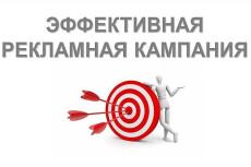 Ручное размещение на 65-ТОП досках + текст в подарок 33 - kwork.ru