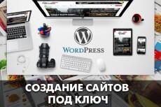 Адаптивный многостраничный сайт 17 - kwork.ru