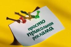 составлю для вас договор 4 - kwork.ru