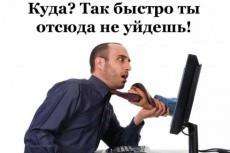 Авторские статьи со скидкой 50% 5 - kwork.ru