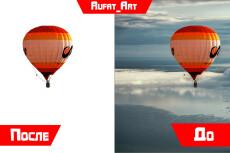 Создам 5 видов логотипа в Photoshop + в подарок исходники в . psd 6 - kwork.ru