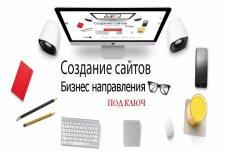 Перенесу сайт на Wordpress, Joomla, Modx на другой хостинг или домен 10 - kwork.ru
