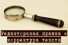 Сверстаю любое печатное изделие 3 - kwork.ru
