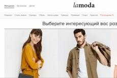 База поставщиков 12 - kwork.ru