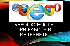 Скачаю  видео с интернета 11 - kwork.ru