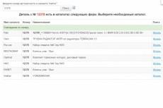 Доработка сайтов Опенкарт, Opencart 6 - kwork.ru
