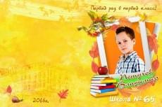 Сделаю Ваше резюме заметным и успешным 21 - kwork.ru