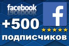 +300 соц. сигналов на страницу сайта. Живые люди ВК, ОК, FB, TW 20 - kwork.ru
