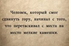 качественно переведу текст с немецкого или английского языков на русский 3 - kwork.ru