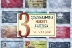 3 дизайна логотипа 3 - kwork.ru
