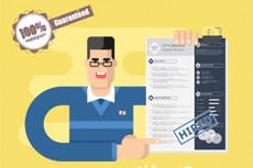 Резюме и вакансии 17 - kwork.ru