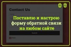доработаю сайт или лендинг 10 - kwork.ru