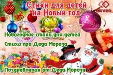 Напишу трогательные стихи к свадебному торжеству 6 - kwork.ru