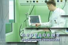 Монтаж видео 45 - kwork.ru