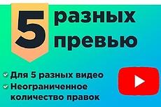 Дизайн визиток 21 - kwork.ru