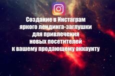 создам и настрою интернет-магазин под ключ 16 - kwork.ru