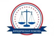 разработаю  для вас логотип 3 - kwork.ru