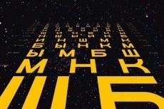 Популярные и уникальные тексты для сайта - на заданную тему 5 - kwork.ru