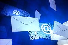 Найду активные адреса mail. ru в вашей базе 9 - kwork.ru