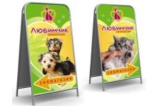 Дизайн визиток, пластиковых карт 6 - kwork.ru