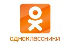 Соцсигналы на страницы сайта. Только живыми людьми вручную 4 - kwork.ru