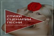 Напишу сценарии скетчей для ютуба, миниатюр для КВН и стендапа 5 - kwork.ru