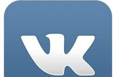 Создам ссылку в картинке 4 - kwork.ru