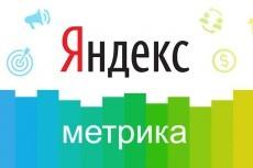 Сделаю скринкаст или видеообзор на интересную вам тему 16 - kwork.ru