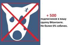 разработаю маркетинговую стратегию 5 - kwork.ru