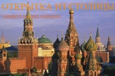 10 новогодних открыток родным с ИХ фото 17 - kwork.ru