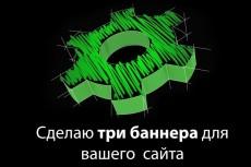 Сделаю макет  объявления в газету 5 - kwork.ru
