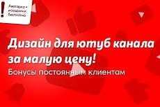 Создам качественный логотип 40 - kwork.ru