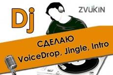 Запишу вокальную фразу женским голосом 5 - kwork.ru