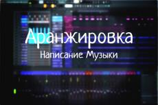 ROOT, Сборка recovery, Cwm 7 - kwork.ru