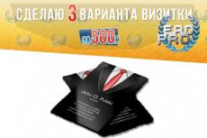 Брошюру, макет для журнала или флаер для печати 6 - kwork.ru