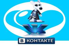 40 постов для вашей группы ВКонтакте 5 - kwork.ru