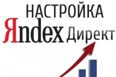 Перенос рекламной кампании из Директа в Adwords 4 - kwork.ru