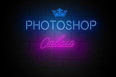Обработаю изображения в PhotoShop 6 - kwork.ru